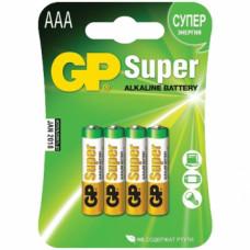 Батарейки GP Super AAA уп. 4 шт.