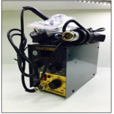 Прибор для Ремона Телефонов MR705D