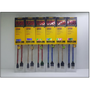 http://opt-planet.ru/image/cache/catalog/kabeli/8/170396091-kupit-kabel-usb-remax-nylon-micro-usb-4-yellow-optom-300x300.png