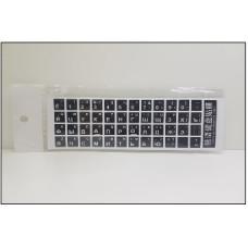 Наклейки на клавиатуру (РУС) 1