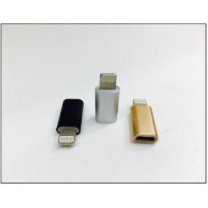 http://opt-planet.ru/image/cache/catalog/pereferiya/5/882979479-kupit-perehodnik-micro-usb-to-i6-micro-to-iphone-metal-optom-300x300.png