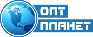 Опт планет | Товары для магазинов оптом